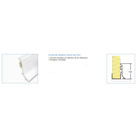 PLINTHE SIMPLE-FACE PVC L4M - SEQ651