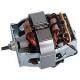 MOTOR BL311/321 ORIGINE - XRQ7577