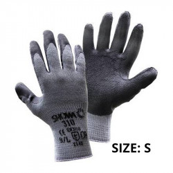 GANTS DE PROTECTION COTON/POLYESTER AVEC REVETEMENT LATEX